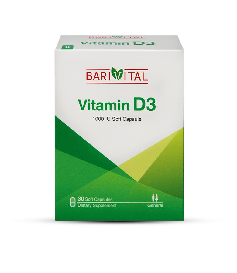 کپسول نرم ویتامین D3